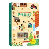 儿童场景认知磁力贴游戏书:参观农场