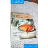 【旧书二手书9成新】蓝瓶子咖啡 /新手父母 中信