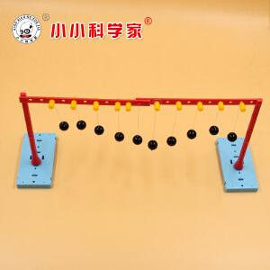 席德STEAM中小学生科学实验蛇形单摆材料包拼插绘制益智模型