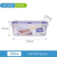 普通型塑料保鲜盒密封长方形 沙拉冰箱收纳 HPL806组合 HPL806 350ML