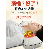 电热疗颈椎枕头加热专用修复护颈枕牵引劲椎病脊椎家用