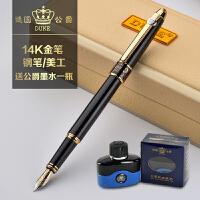 Duke/公爵大将军14K美工金笔/墨水笔 钢笔