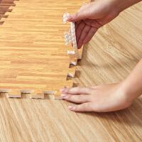 仿木纹儿童泡沫拼图地垫家用地垫宝宝爬行拼接铺地板垫定制