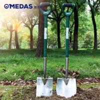 美达斯 园林工具 园艺不锈钢铲子 户外铁铲铁锹铁撬挖铲农用挖土
