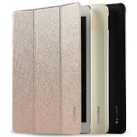 【包邮】卡�淼� 苹果iPad Air2 iPad6 保护壳 保护套 平板支架 时尚保护套保护壳 皮套 冰晶系列