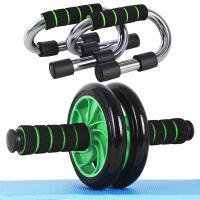 捷�N 静音健腹轮 家用健身滚轮套装 买一赠三