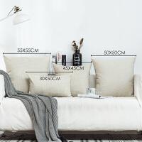 亚麻沙发抱枕套靠垫现代简约客厅大靠背家用午睡枕长方形棉麻靠枕搞怪可爱用品秋冬透气长方形韩版图案单个