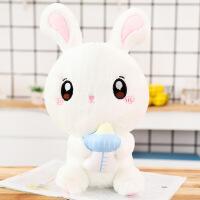 六一儿童节520可爱兔子毛绒玩具抱枕公仔布娃娃睡觉女生小白兔玩偶生日礼物大号