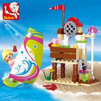 快乐小鲁班拼装积木 女孩积木玩具6-12岁塑料积木妙趣风浪板抖音