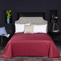 伊迪梦家纺 活性纯色单品床单 全棉加厚面料 纯棉环保印花舒适保暖大小规格hc68002