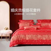 水星出品 百丽丝家纺 婚庆套件贡缎提花大红四件套床上用品 浪漫故事