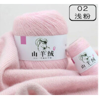 羊绒线机织手编毛线处理山羊绒中粗围巾貂绒线纯正毛线 浅粉红 02