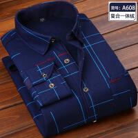 【加绒保暖衬衫】秋男士保暖加厚长袖寸衫格子衬衣服