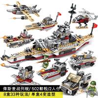 兼容乐高积木男孩子3航母拼装玩具车益智拼图儿童8城市军事特警10