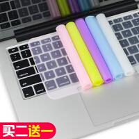 联想华硕戴尔hp小米苹果acer神舟战神雷神机械师电脑键盘保护贴膜15.6通用型14英寸笔记本垫全覆 12-14寸 透