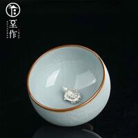 平水 镶银小杯功夫小茶杯景德镇陶瓷手工茶盏主人杯汝窑茶具单杯