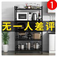 厨房置物架落地多层微波炉放锅收纳架子多功能不锈钢家用烤箱橱柜