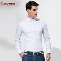 【包邮】才子男装(TRIES)长袖衬衫 男士潮流波点印花修身长袖衬衫