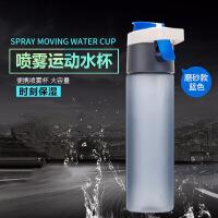 【好货】运动水壶夏季按压式喷水直身杯 吸管杯大容量塑料儿童喷水瓶 喷雾健身运动水杯 喷雾运动水壶 蓝色