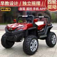 婴儿童电动车四轮遥控汽车男女宝宝玩具车可坐人小孩越野摇摆童车