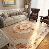 地毯客厅卧室茶几沙发垫防滑大地毯床边满铺毯定制