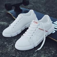 秋季男士休闲板鞋低帮透气运动休闲鞋学生小白潮鞋男鞋子