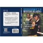 (新)3000词床头灯英语学习读本(纯英文版)(40)