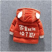 童装儿童加绒棉衣外套男童女童冬装宝宝加厚小男孩冬天衣服冬 桔红色升款内里加绒 90