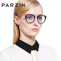 帕森防蓝光眼镜男女时尚复古眼镜方框轻盈TR眼镜架 可配近视 5025