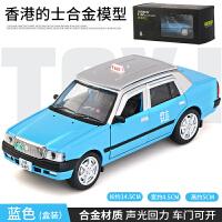 仿真香港的士车模型仿真丰田皇冠香港出租车的士车合金小汽车玩具收藏摆件礼品