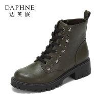 Daphne/达芙妮2017冬新款女靴英伦风马丁靴星星潮流休闲短靴女-