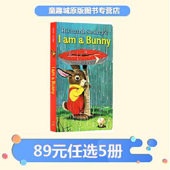 包邮 我是一只兔子 I Am a Bunny 进口英文原版绘本 0 3岁国外经典 金色斯凯瑞童书 儿童绘本早教启蒙纸板书 四季变化 送音频联系客服