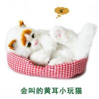 仿真动物模型摆件创意布偶会叫的小猫咪毛绒玩具可爱猫猫公仔玩偶