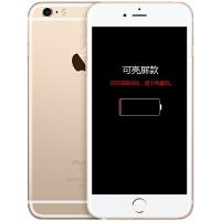 【假手�C模型上交�C】�m用于iphone6s手�C模型�C �O果6p�悠钒�C模上交假手�C iphone 6s金色-可亮屏款