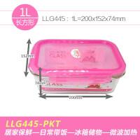 储物密封玻璃保鲜容器保鲜盒微波烤箱饭盒可爱粉色保鲜盒