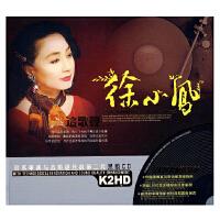 黑胶CD 汽车音乐 徐小凤 这歌声(2CD) 南屏晚钟 车载CD