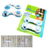 儿童宝宝安全锁抽屉锁冰箱锁柜门锁儿童婴幼儿安全防护用品JJC170