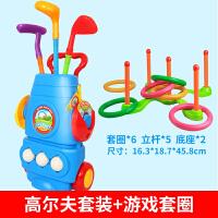 20181121031142040儿童高尔夫球杆套装玩具宝宝户外子运动玩具 幼儿园球类玩具3岁