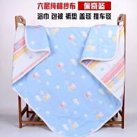 婴儿浴巾 宝宝新生儿童全棉6层纱布蘑菇盖毯毛巾?#27426;?#21046;