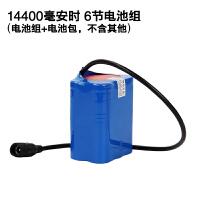 L2/T6自行车灯 单头双头灯专用充电锂电池组
