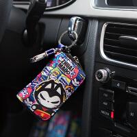 汽车车用钥匙包 适用于速腾英朗奥迪丰田名图 车钥匙套