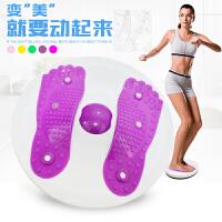 扭腰盘家用女士大号磁石瘦腰收肚子塑身运动健身器材扭扭乐转腰盘