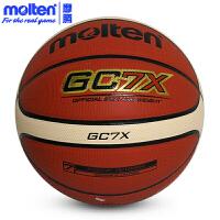 专柜正品 摩腾篮球 Molten GC7X 7号篮球 优质PU篮球
