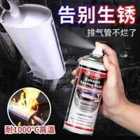 固诺汽车排气管铝喷剂耐高温防锈漆自喷底盘装甲摩托车消音器镀铝