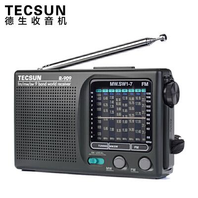 德生 R-909 收音机 全波段收音机 便携式收音机 老人收音机适合老年人收音机