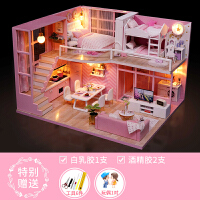 diy小屋少女心手工创意阁楼制作玩具屋别墅中国风生日礼物女生