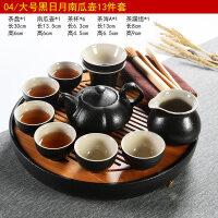 【新品�豳u】家用日式黑陶功夫茶具套�b陶瓷茶�夭璞�干泡�P小茶�_茶具托�P 9件