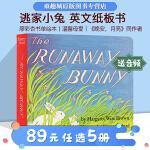 逃家小兔 英文原版绘本 The Runaway Bunny 纸板书 廖彩杏书单 吴敏兰 同场加映 名家推荐 英语儿童读