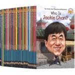 who was who is 系列人物传记 人物漫画 名人传记著名艺术家 4册套装