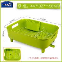 乐扣乐扣厨房置物架 收纳架用品免打孔省空间碗筷沥水架沥水碗架 绿色